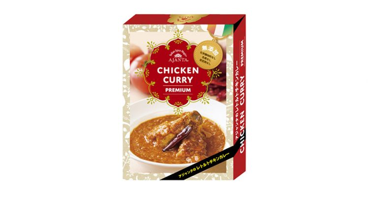 ajanta_chicken_curry_b